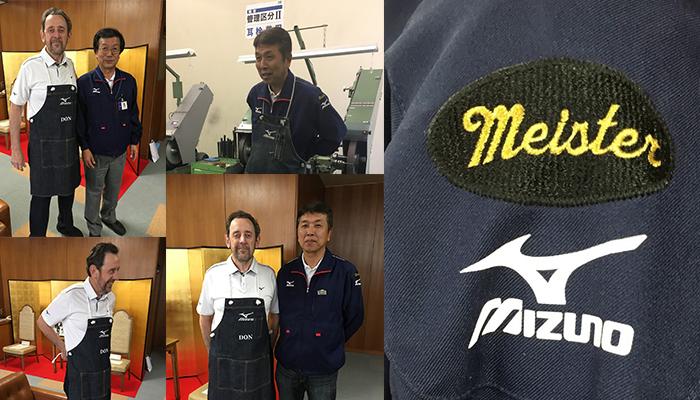 Mizuno Meister